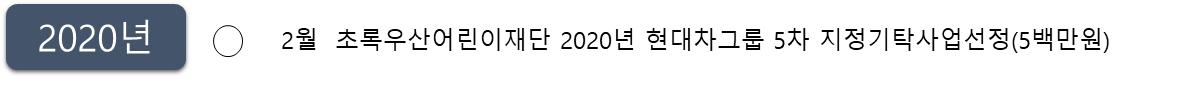2020년7월.png
